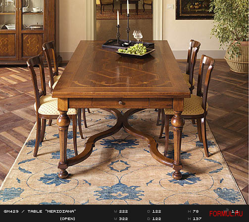 Art. GM429  TABLE MERIDIANA