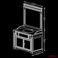 Комплект мебели для ванной Burgbad Gloria