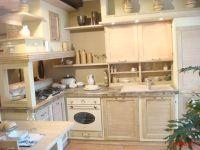 Zappalorto - Кухня