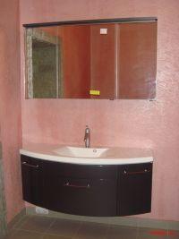 Antiqua - мебель для ванной