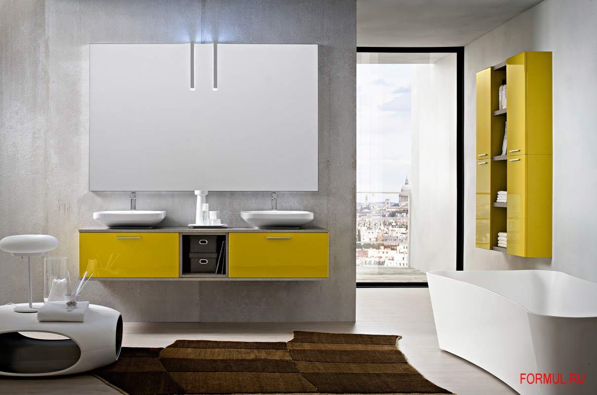 Badezimmer design lampe