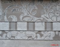 Кресло Misura i Salotti Isotta