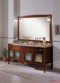 Комплект мебели для ванной Bagno Piu Armonie