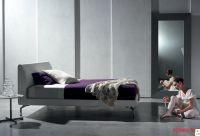 Кровать Poltrona Frau Eosonno